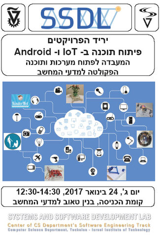 Project Fair in IoT and Android