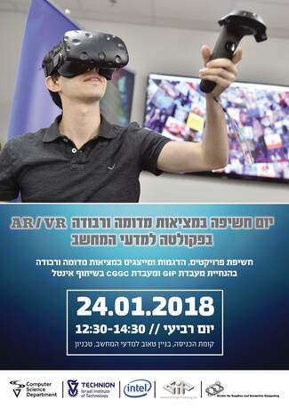 Exposure to Virtual Reality Course Event