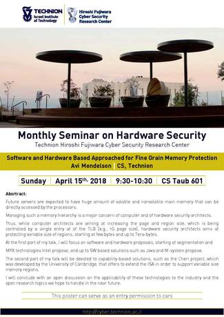 Hardware Security Seminar: Software and Hardware Based Approached for Fine Grain Memory Protection