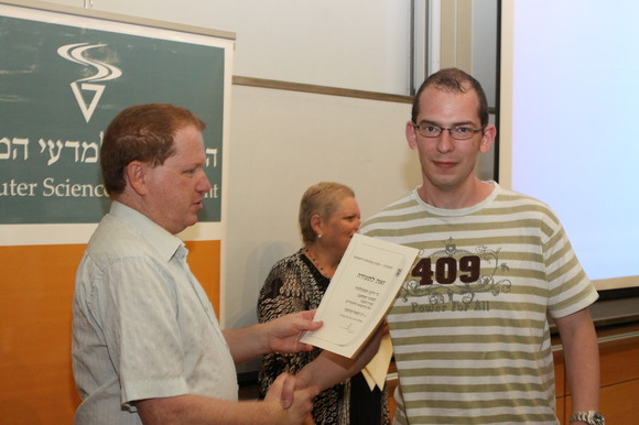 2011 CS Dean Execellence and Programming Contests Winners Awards Ceremony , photo 223