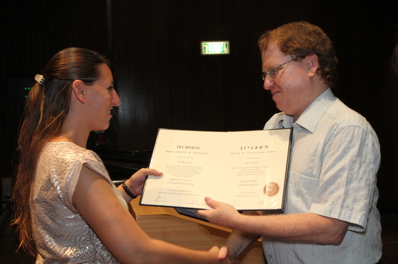 CS 2012 Graduation Ceremony, photo 496