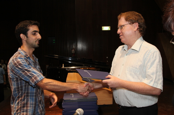 CS 2012 Graduation Ceremony, photo 510