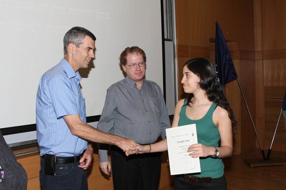2011/12 CS Excellent Students (SAMBA) Award Ceremony, photo 188