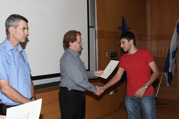 2011/12 CS Excellent Students (SAMBA) Award Ceremony, photo 254