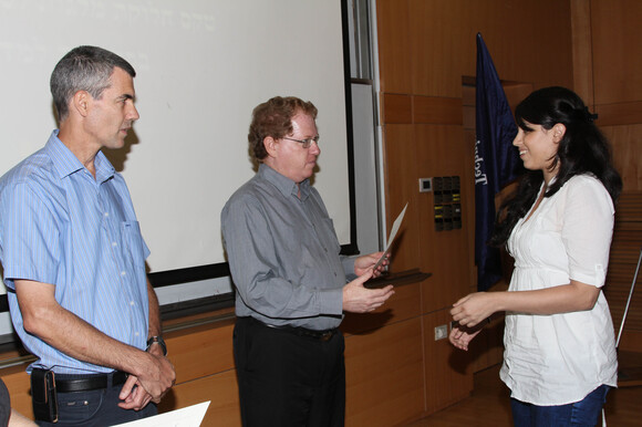 2011/12 CS Excellent Students (SAMBA) Award Ceremony, photo 271