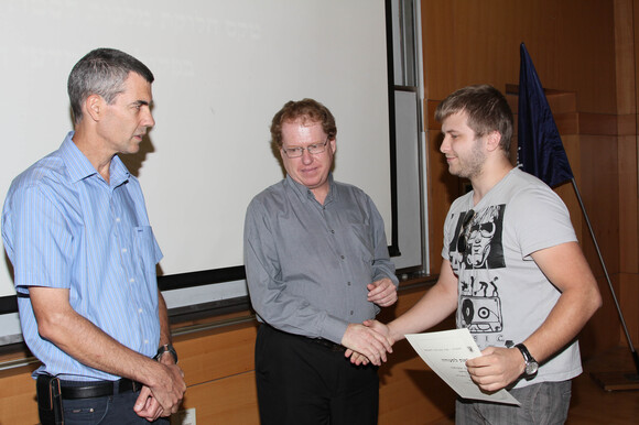 2011/12 CS Excellent Students (SAMBA) Award Ceremony, photo 288