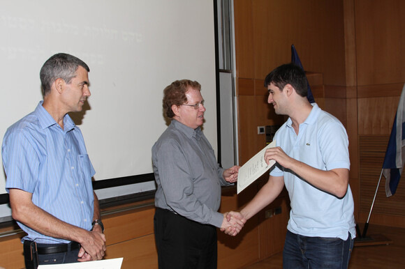 2011/12 CS Excellent Students (SAMBA) Award Ceremony, photo 291