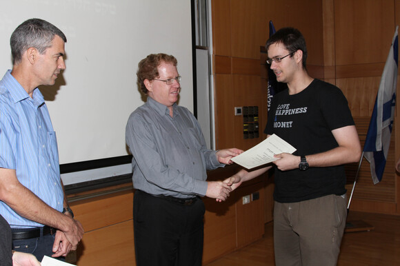 2011/12 CS Excellent Students (SAMBA) Award Ceremony, photo 294