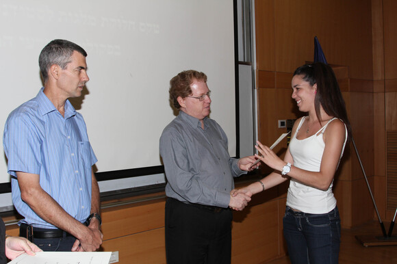 2011/12 CS Excellent Students (SAMBA) Award Ceremony, photo 301