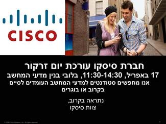 Recruitment Day by CISCO