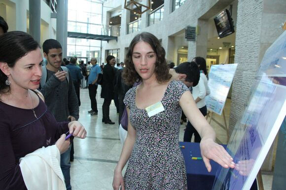 CS Fifth Research Day, 2014, photo 101