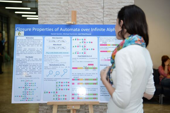 CS Fifth Research Day, 2014, photo 147