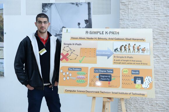 CS Fifth Research Day, 2014, photo 160
