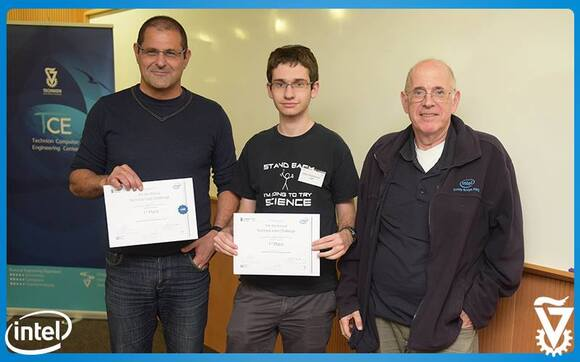 Winners of Technion and CS-TCE Intel Challenge, photo 3