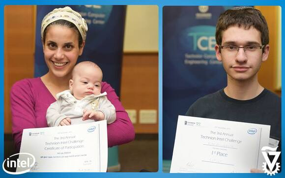 Winners of Technion and CS-TCE Intel Challenge, photo 5