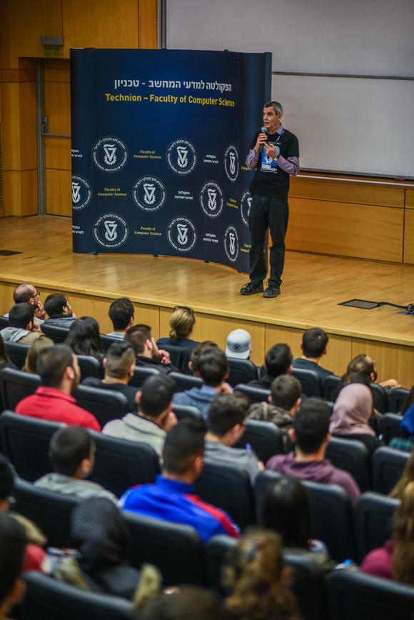 The 2017 Technion Open House at the Computer Science Department, photo 57