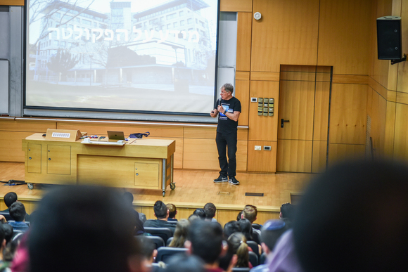 The 2017 Technion Open House at the Computer Science Department, photo 79