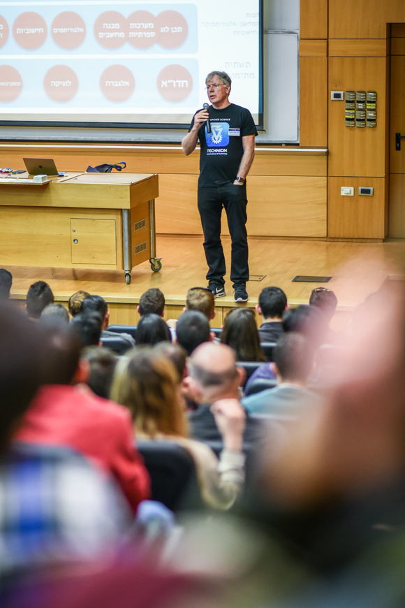The 2017 Technion Open House at the Computer Science Department, photo 85