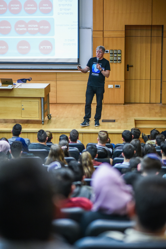 The 2017 Technion Open House at the Computer Science Department, photo 86