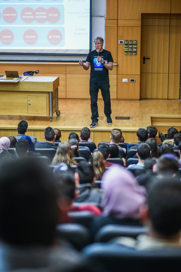 The 2017 Technion Open House at the Computer Science Department, photo 87