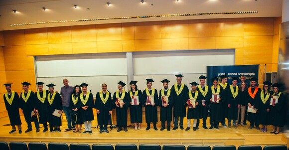 CS Magister Graduation Ceremony, 2017, photo 104