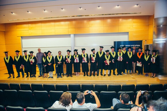 CS Magister Graduation Ceremony, 2017, photo 111