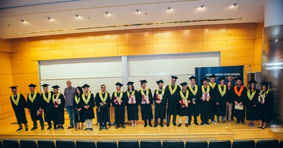 CS Magister Graduation Ceremony, 2017, photo 112