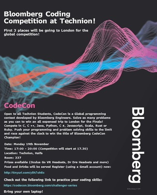 BLOOMBERG International Coding Competition