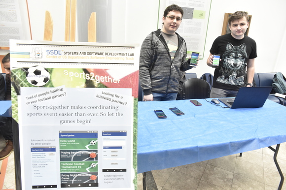 Project Fair in IoT and Android, photo 71