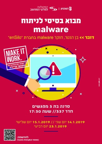 Make it Work Workshop: Basic Introduction to Malware Analysis