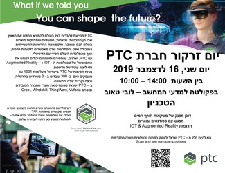 Recruitment Day by PTC