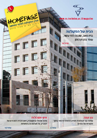 Issue 8, Autumn 2010