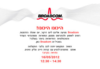 Recruitment Day by BROADCOM