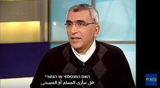 Prof. Nader Bshouty on Educational TV