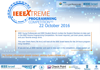 First Place for CS Team in IEEEXtreme Programming Competition