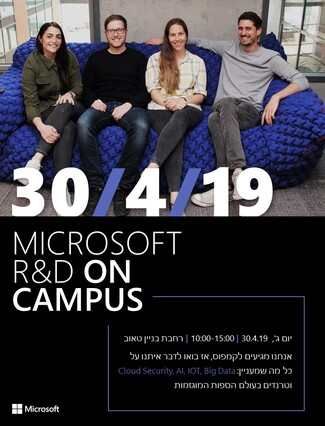 Recruitment Day by MICROSOFT