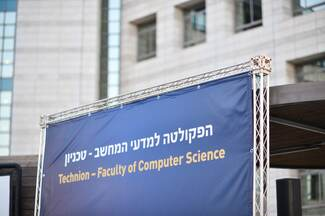 Technion Computer Science Wins Yanai Award