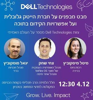 Recruitment Day by DELL Technologies