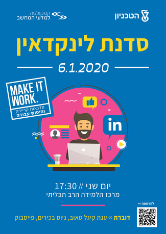 Make it Work Workshop: LinkedIn